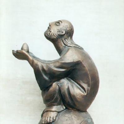 Философ  скульптура