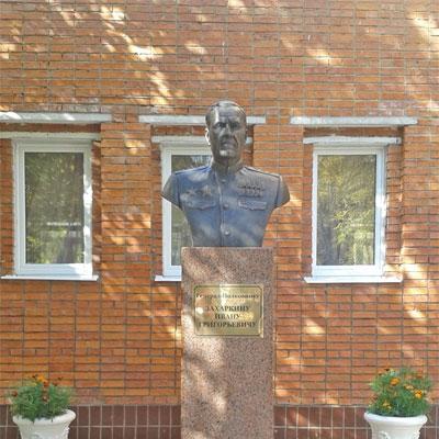 Открытие памятника генерал-полковнику И.Г. Захаркину в Серпухове