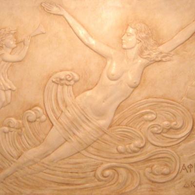 Скульптурный рельеф «Рождение Афродиты»