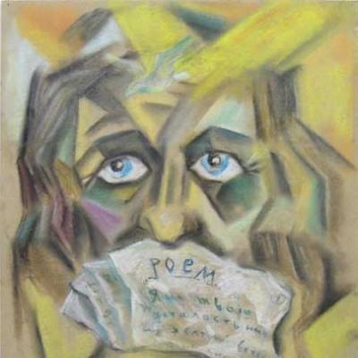 картина «Поэт»