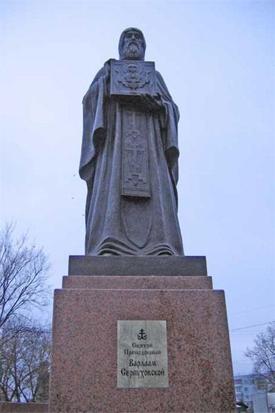 Открытие памятника преподобному Варлааму Серпуховскому
