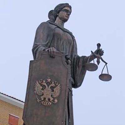 «Правосудие» скульптура для Подольского горсуда