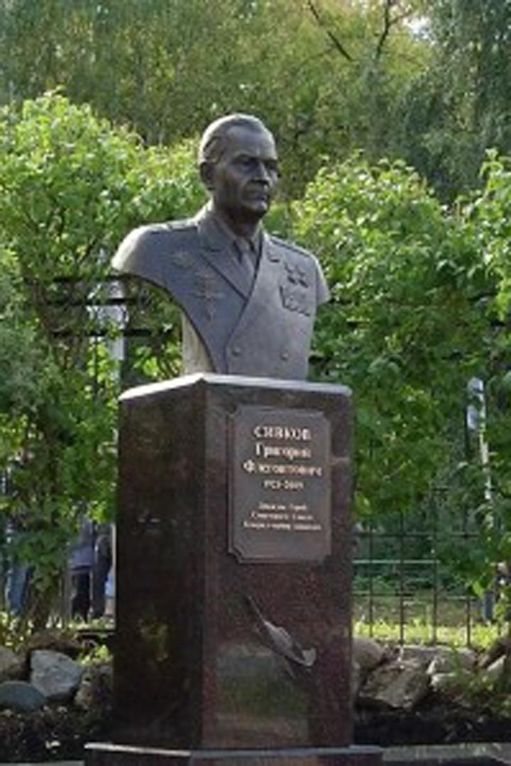 Открытие бюста Дважды Герою Советского Союза Г.Ф. Сивкову