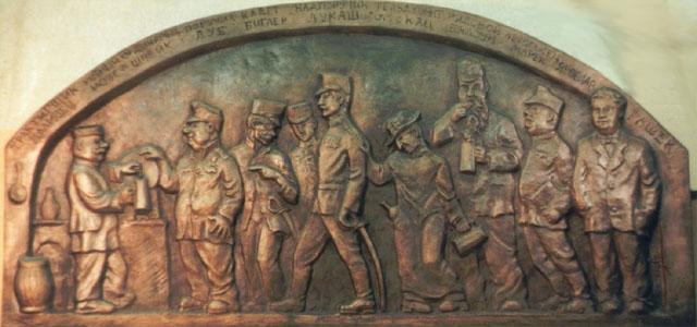 Скульптурный рельеф «Бравый солдат Швейк»