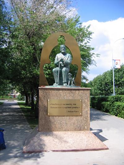 Скульптура Философ  в парке Орбита  г. Кемерово