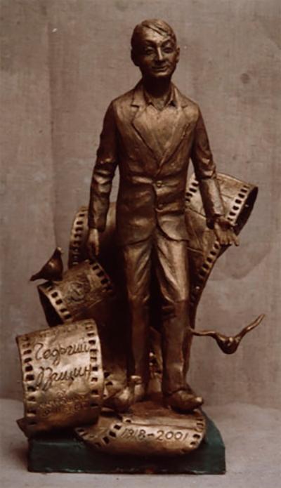 Георгий Вицин  скульптурный портрет  Музей Трех Актеров